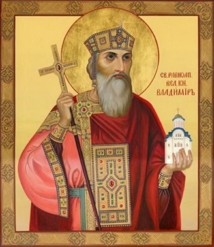 07 июля день святых: