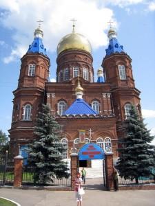 Serdobsk