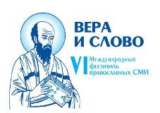 logo_V&S_VI_фестиваль 8Х5